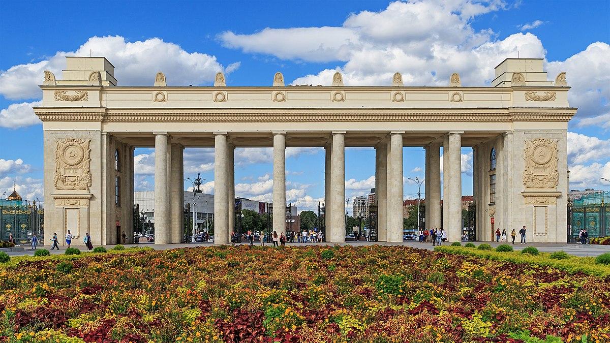 پارک گورکی روسیه