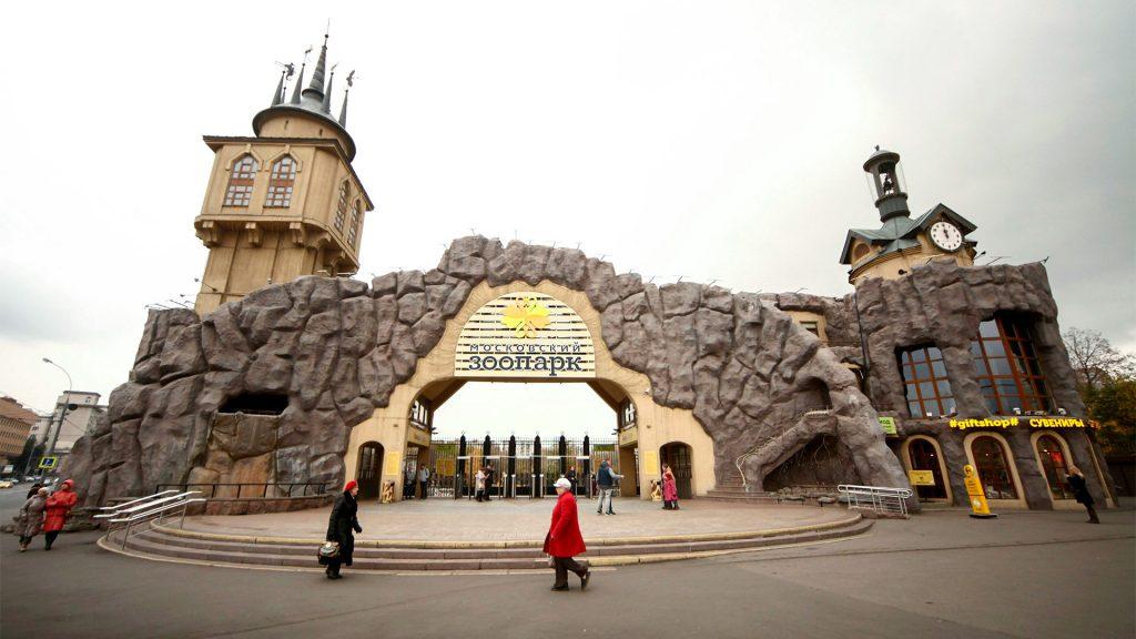 باغ وحش مسکو