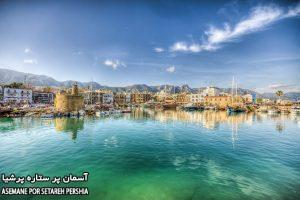 GIRNE CITY