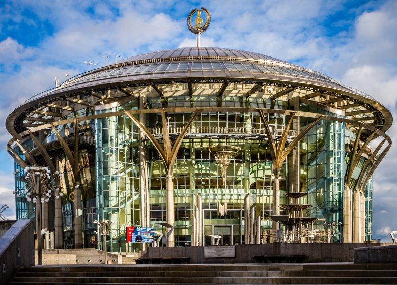خانه بین المللی موسیقی مسکو
