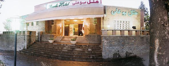PARSIAN BUALI HOTEL