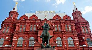 موزه دولتی تاریخ روسیه
