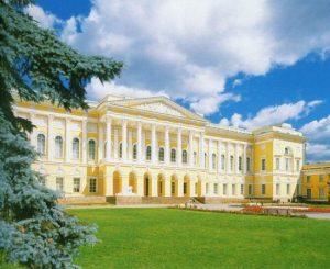 russian museum 300x245 - موزه روسیه