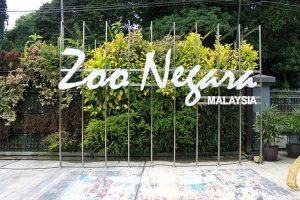 باغ وحش ملی نگارا مالزی