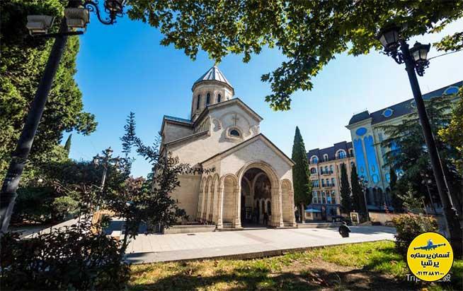 تاریخ ساخت کلیسای کاشوتی تفلیس گرجستان