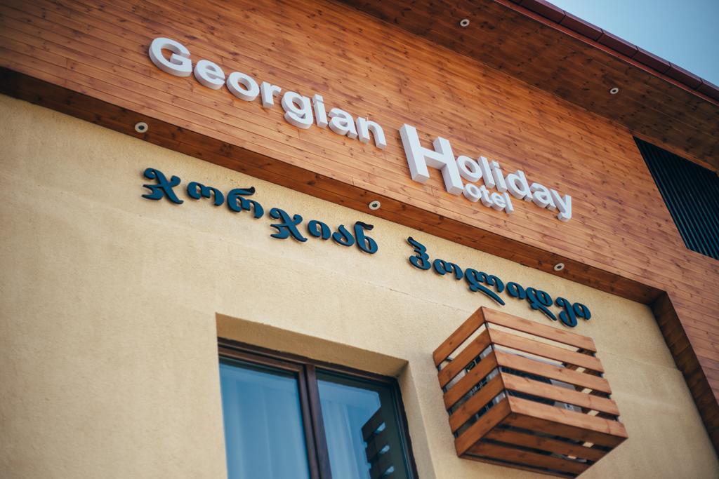Georgian Holiday