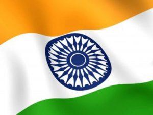 مدارک سفارت هندوستان