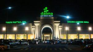 باغ بازار دالما