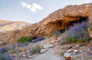 غار مغان در مشهد