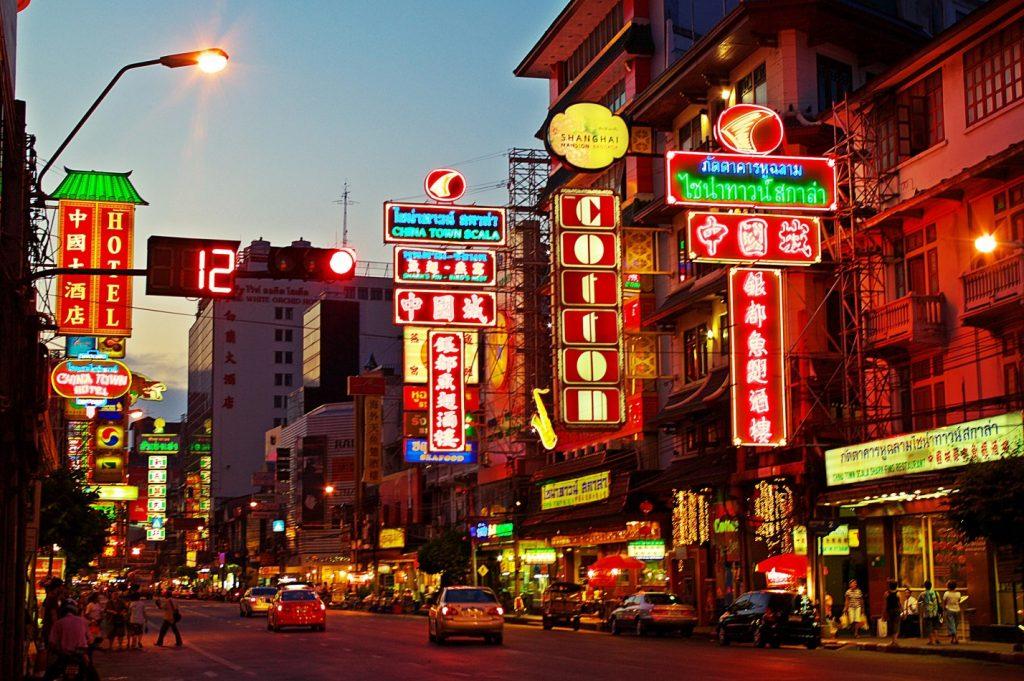 محله چینی ها