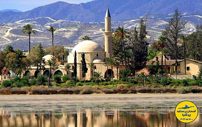 مسجد حلا سلطان-قبرس جنوبی