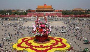 میدان تیان آن من پکن