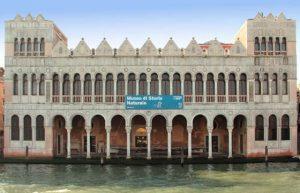musei muve naturale 300x193 - موزه ونیز