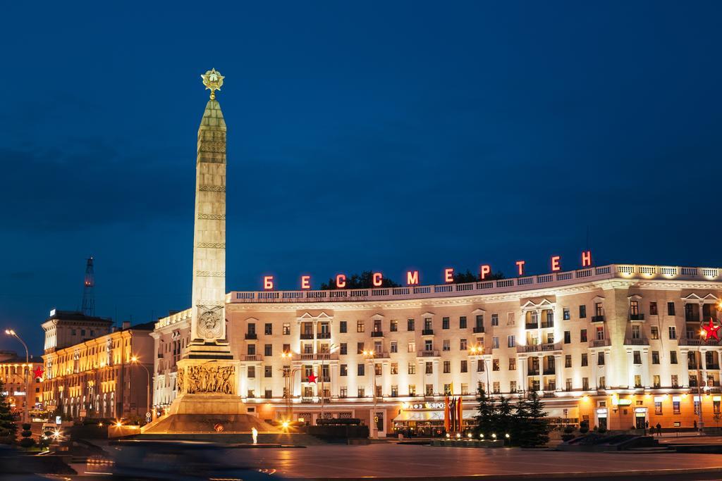 میدان پیروزی مینسک