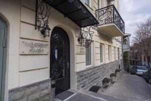 هتل شاین آن روستاولی Shine On Rustaveli Avenue