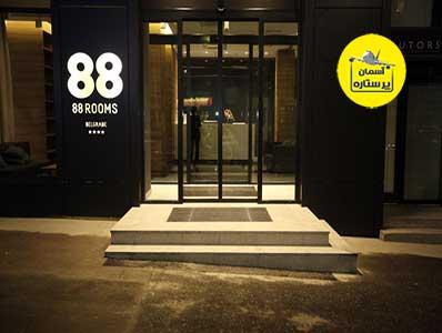 88rooms hotel belgrade