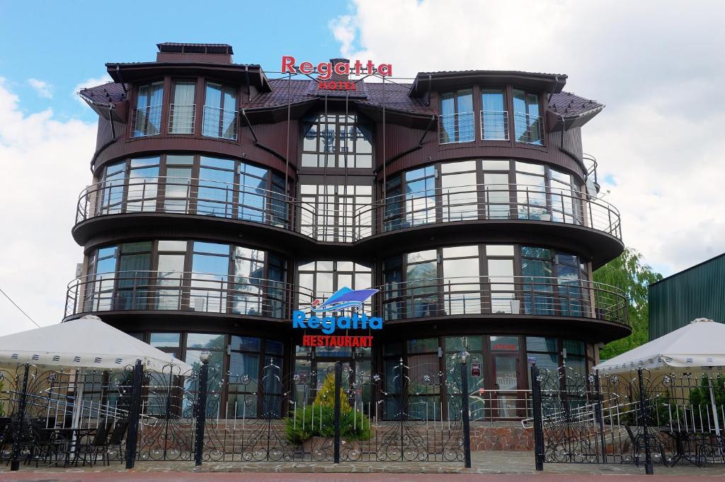 Regatta Hotel Ulyanovsk