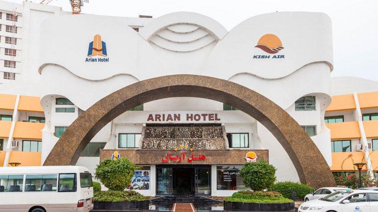 ARIYAN KISH HOTEL