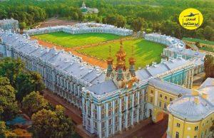 کاخ با شکوه کاترین دهکده تزارها روسیه