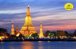 تور بانکوک نوروز 98