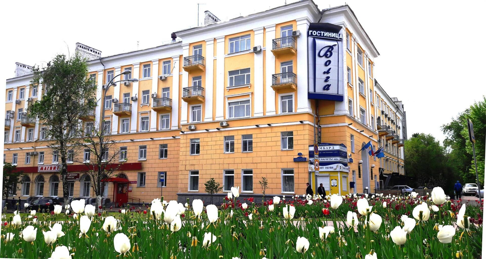HOTEL VOLGA ULYANOVSK
