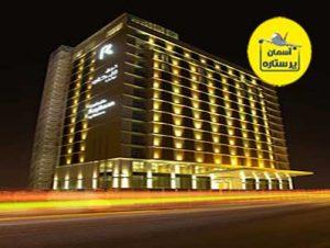 reyhan 5 300x226 - Hotel Rayhaan
