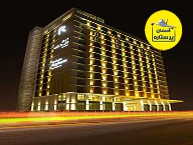 reyhan 5 - Hotel Rayhaan