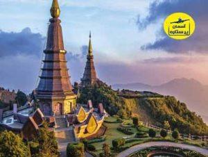 تور تایلند نوروز 98