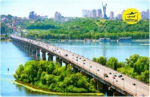 تور اکراین-کیف