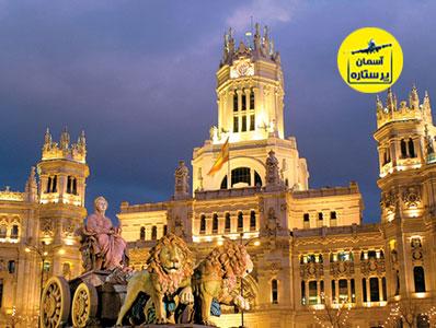 تور اسپانیا فرانسه تابستان