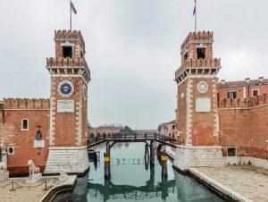 انبار مهمات و موزه تاریخ دریانوردی ونیز