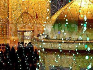 تور مشهد هتل 4 ستاره