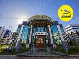 12 6 300x226 - hotel Seyed Al-Awseia City Resort