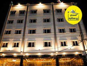 atalhosein 300x226 - Ataa Al-Hussain Hotel