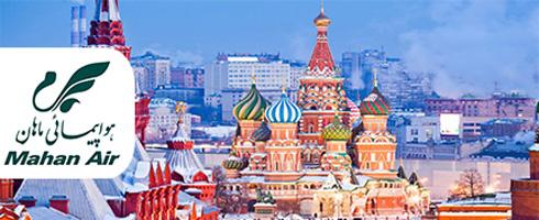 تور مسکو و سنت پترزبورگ