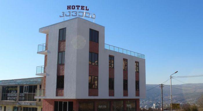 تور تفلیس ویژه آبان ماه با هتل Kavela