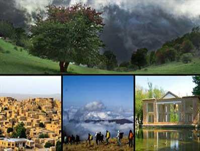 گردشگری چقدر آورده مالی برای استان سمنان دارد؟