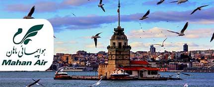 تور استانبول 2 شب