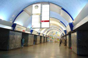 ساعات کار متروی تفلیس