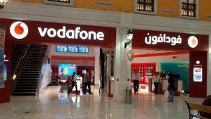 فودافون، تلکوم ترکیه
