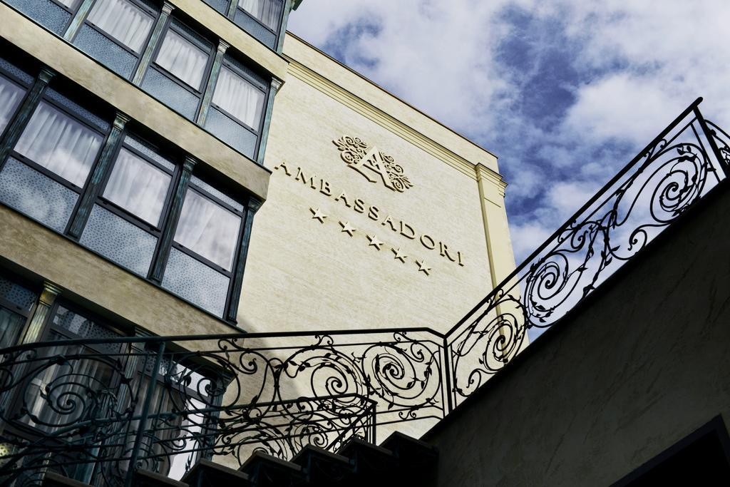 هتل پنج ستاره ی Ambassadori تفلیس