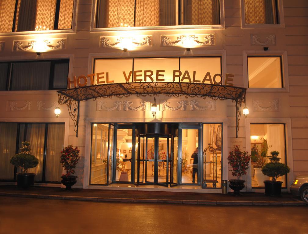 هتل Vere palace تفلیس