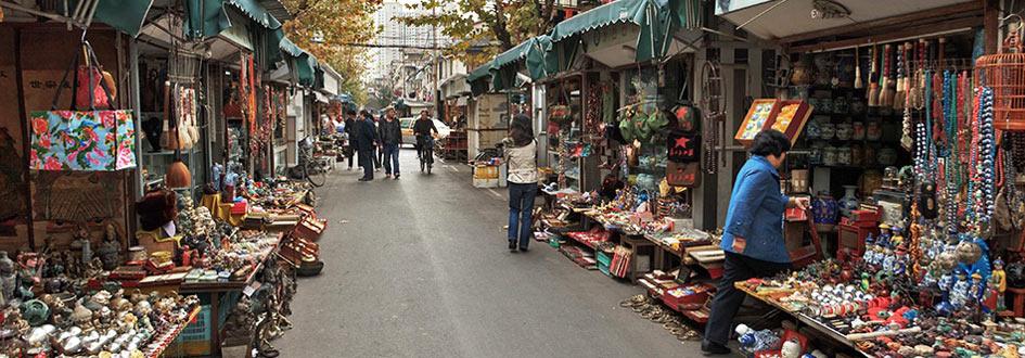 بازار شهر عتیقه پکن