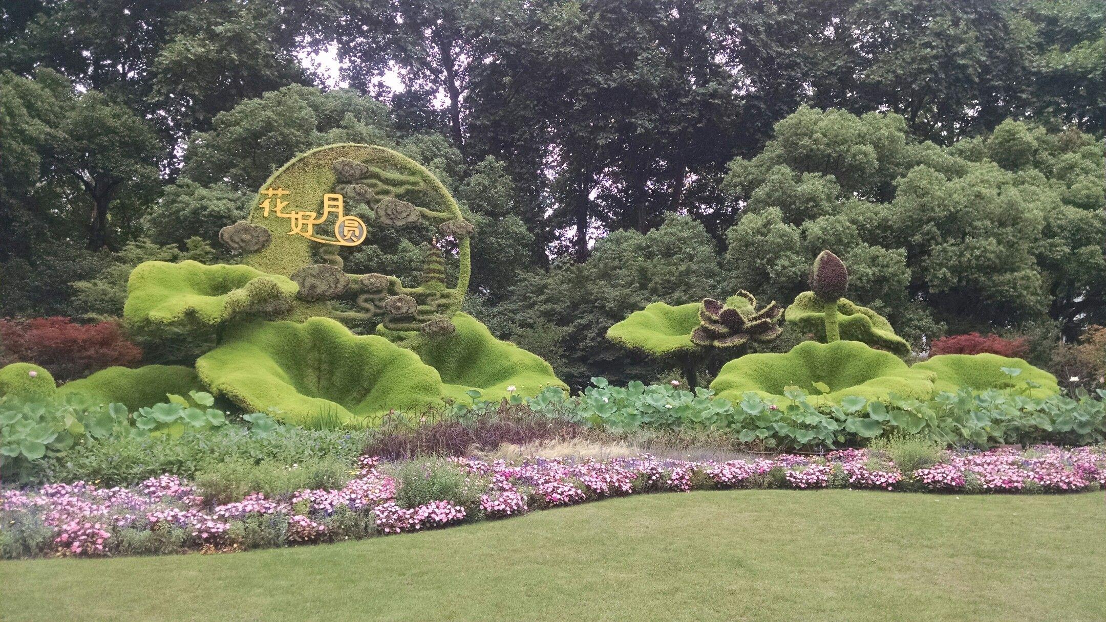 باغ بوتانیکال در هانگزو