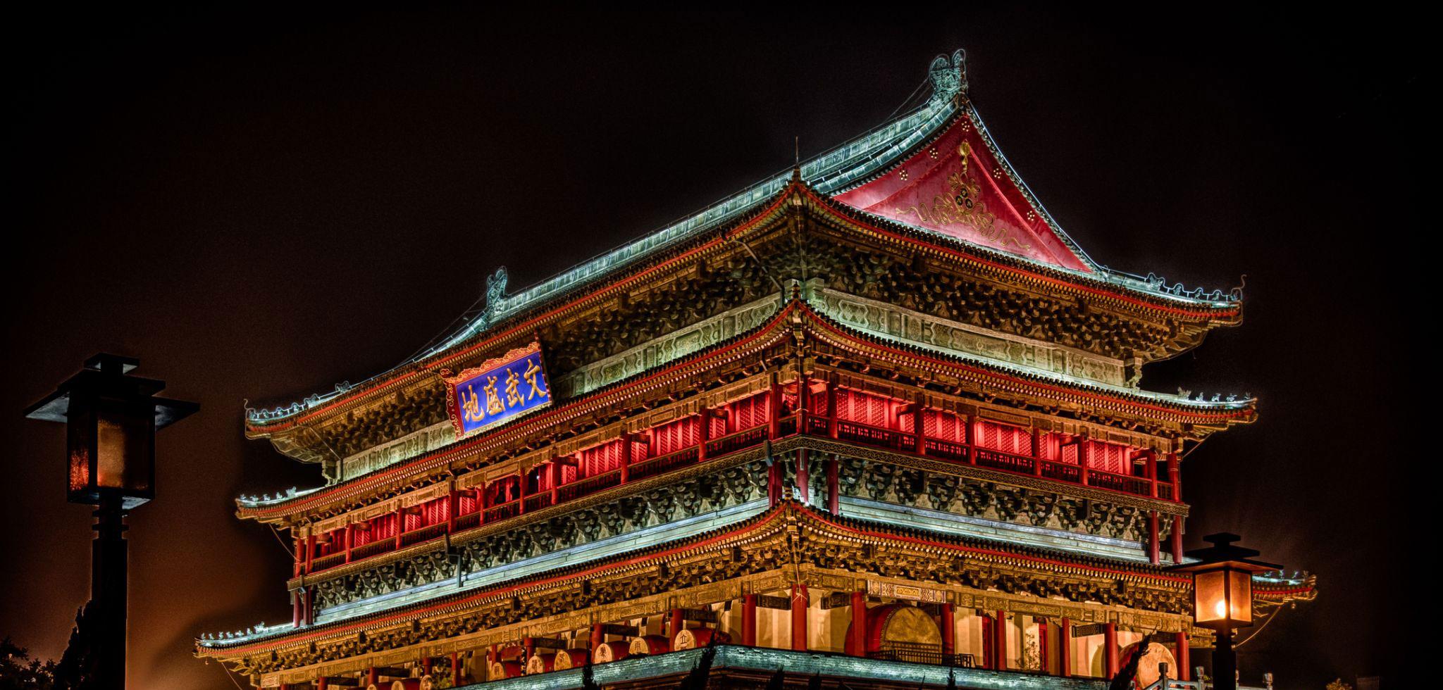 برج طبل و برج ناقوس پکن