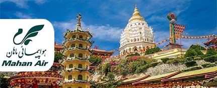 تور کوالالامپور و پنانگ 8 روزه