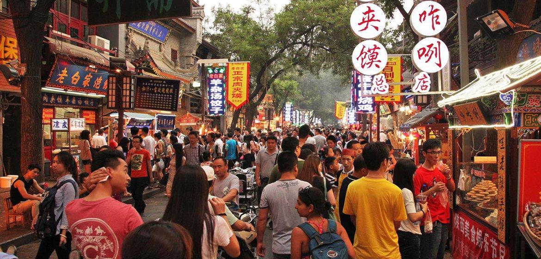 خیابان وانگ فوجینگ پکن