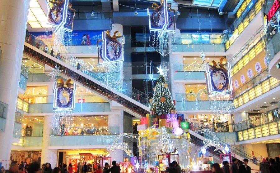 مرکز خرید زیدان جوی