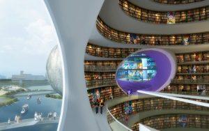 مرکز خرید مانشن هانگزو