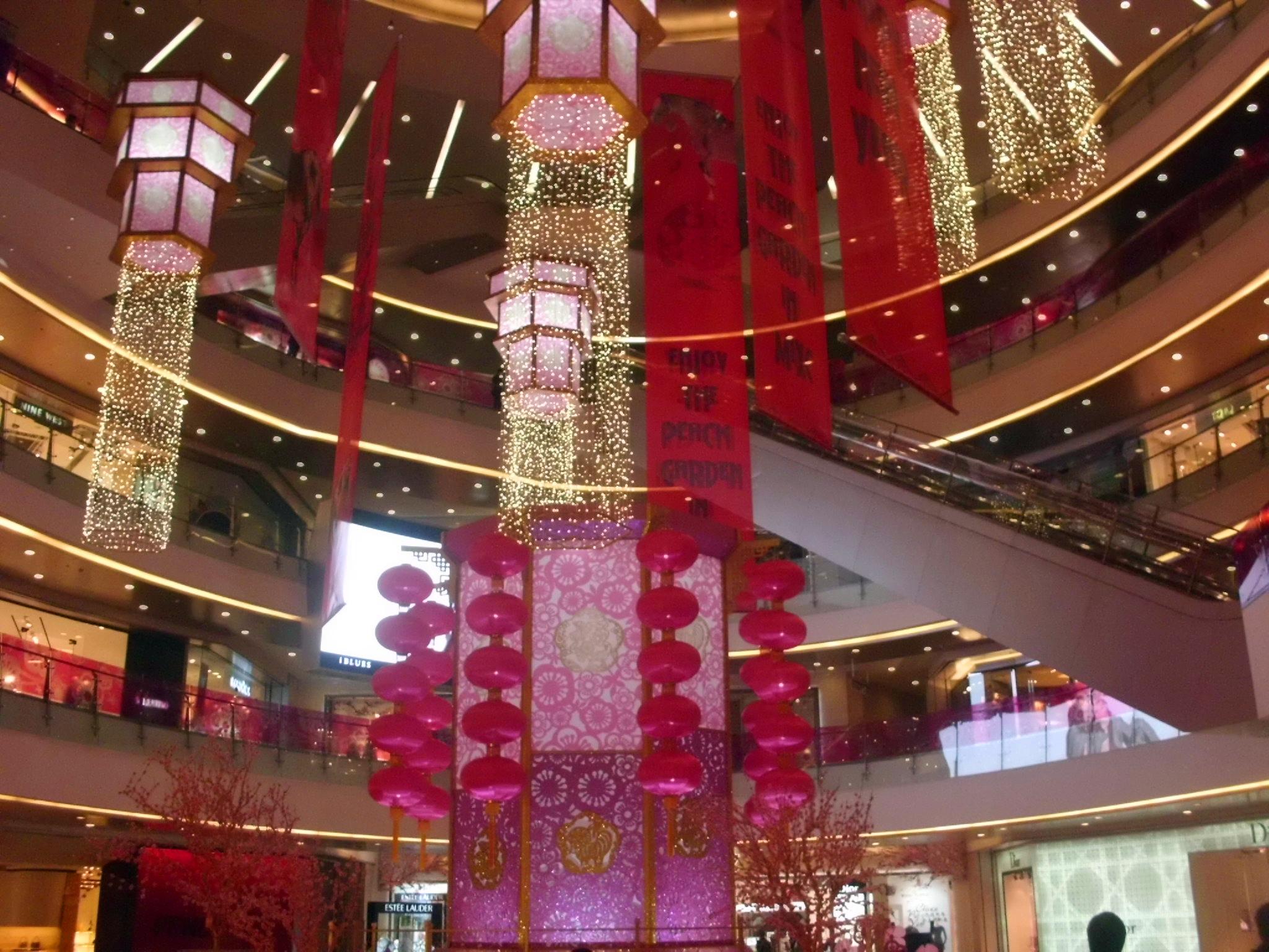 مرکز خرید میکس هانگزو